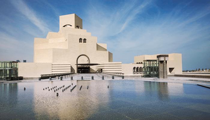Cosa visitare in Qatar